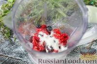 Фото приготовления рецепта: Ягодный смузи с мороженым - шаг №3