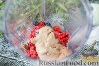Фото приготовления рецепта: Ягодный смузи с мороженым - шаг №4