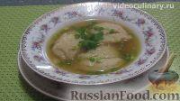 Фото к рецепту: Куриный суп с клёцками