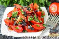 Фото к рецепту: Салат из помидоров и базилика