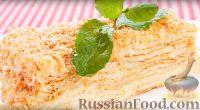 САмые вкусные десерты мира Sm_198654