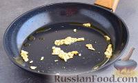 """Фото приготовления рецепта: Курица """"Пикассо"""" - шаг №9"""