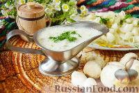Фото к рецепту: Соус из белых грибов