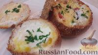 Яичница с помидорами в томатном соусе - рецепт пошаговый с фото
