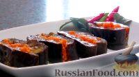 Фото к рецепту: Фаршированные солёные баклажаны