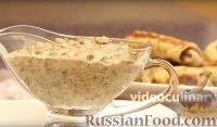 Фото к рецепту: Грибной соус к картофельным блюдам