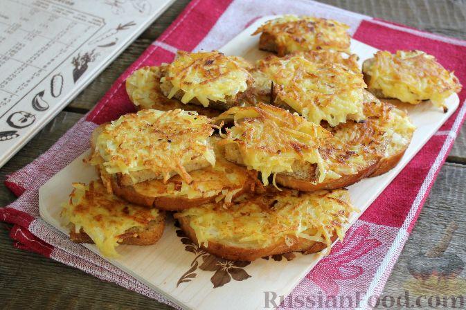 отзыв на рецепт бутерброда с картошкой