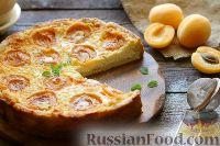 Фото к рецепту: Тарт с абрикосами