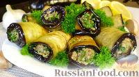 Фото к рецепту: Рулетики из баклажанов с орехами