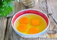 Омлет Миш-маш с овощами и брынзой - рецепт пошаговый с фото
