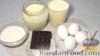 """Фото приготовления рецепта: Домашнее мороженое """"Пломбир"""" - шаг №1"""