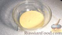 """Фото приготовления рецепта: Домашнее мороженое """"Пломбир"""" - шаг №3"""