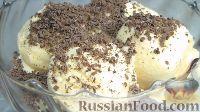 """Фото приготовления рецепта: Домашнее мороженое """"Пломбир"""" - шаг №11"""