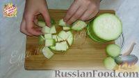 Фото приготовления рецепта: Заморозка кабачков и баклажанов (на зиму) - шаг №1