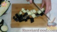 Фото приготовления рецепта: Заморозка кабачков и баклажанов (на зиму) - шаг №3