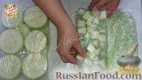 Фото приготовления рецепта: Заморозка кабачков и баклажанов (на зиму) - шаг №2