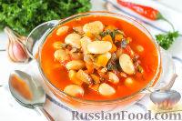 Фото к рецепту: Фасолада (греческий суп)