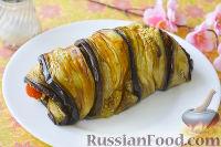 Фото к рецепту: Рулет из баклажанов и запеченного перца