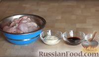 Фото приготовления рецепта: Курица в маринаде из майонеза и соевого соуса - шаг №1