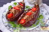 Фото к рецепту: Сациви из баклажанов