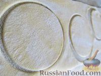 Фото приготовления рецепта: Равиоли с мясом и сыром - шаг №5