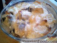 Фото к рецепту: Скумбрия, запеченная в горчичном соусе