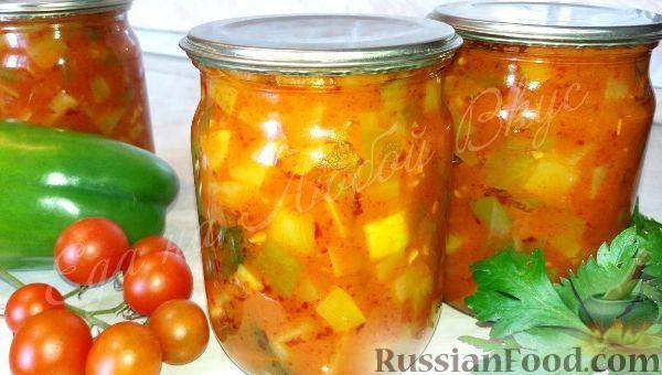 Лечо рецепт кабачок перец