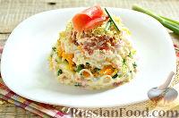 Фото к рецепту: Слоёный салат с рыбой