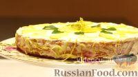 Фото к рецепту: Лимонный торт из слоеного теста