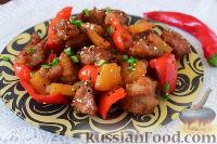 Фото приготовления рецепта: Свинина в кисло-сладком соусе - шаг №15