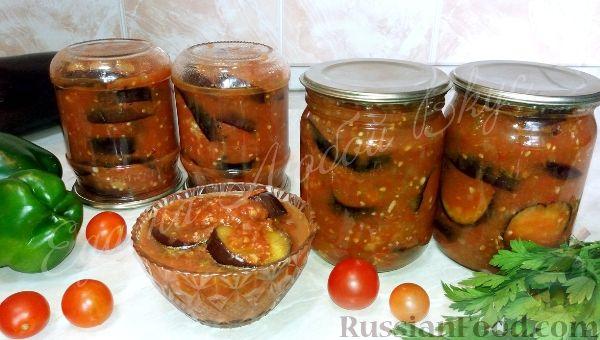 Баклажаны на зиму рецепты приготовления без стерилизации как грибы на зиму рецепт приготовления пеленгаса пошагово
