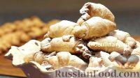 Фото к рецепту: Ореховые рогалики из песочного теста