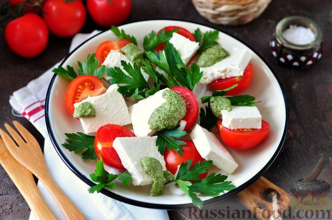 как приготовить салат помидоры с пастой песто