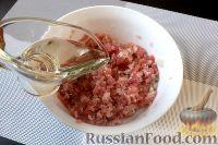 Фото приготовления рецепта: Тава-кебаб (в духовке) - шаг №3