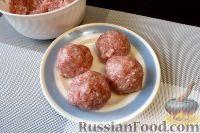 Фото приготовления рецепта: Тава-кебаб (в духовке) - шаг №8