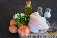 Фото приготовления рецепта: Быстрый рыбный пирог - шаг №1