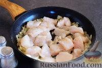 Фото приготовления рецепта: Быстрый рыбный пирог - шаг №5