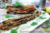 Фото к рецепту: Пирог из лаваша с овощами и грибами