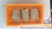 """Фото приготовления рецепта: Куриные рулетики """"Кордон Блю"""" (в духовке) - шаг №5"""