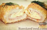 """Фото приготовления рецепта: Куриные рулетики """"Кордон Блю"""" (в духовке) - шаг №9"""
