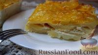Фото к рецепту: Картофельный гратен (или картофельная запеканка)
