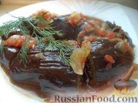 Фото к рецепту: Баклажаны фаршированные по-азербайджански