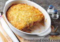 Сметанная заливка для запеканки из картофеля и фарша в духовке