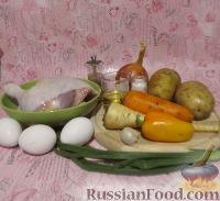 Фото приготовления рецепта: Суп с курицей, овощами и яйцами - шаг №1