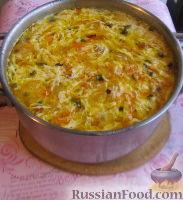 Фото приготовления рецепта: Суп с курицей, овощами и яйцами - шаг №12