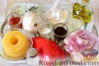 Фото приготовления рецепта: Свинина в кисло-сладком соусе - шаг №1