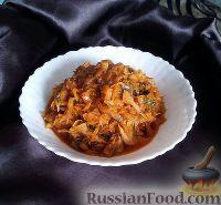 Фото к рецепту: Тушеная капуста с винным уксусом