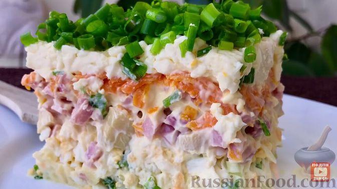 https://img1.russianfood.com/dycontent/images_upl/219/big_218698.jpg