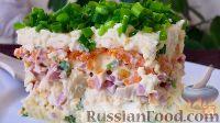 Фото к рецепту: Слоеный салат
