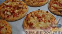 Вкусная мини-пицца - рецепт пошаговый с фото